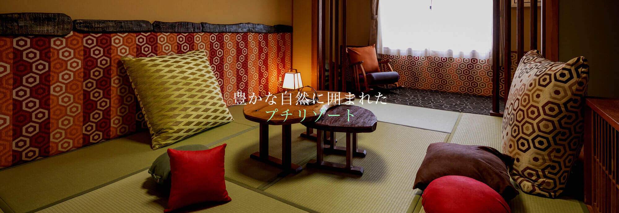 長野 木曽駒高原 YOSHINAKA 森のホテル